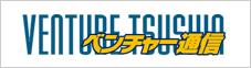 ベンチャー通信Online