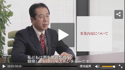 レジエンス株式会社 代表取締役CEO<br>村山 正憲