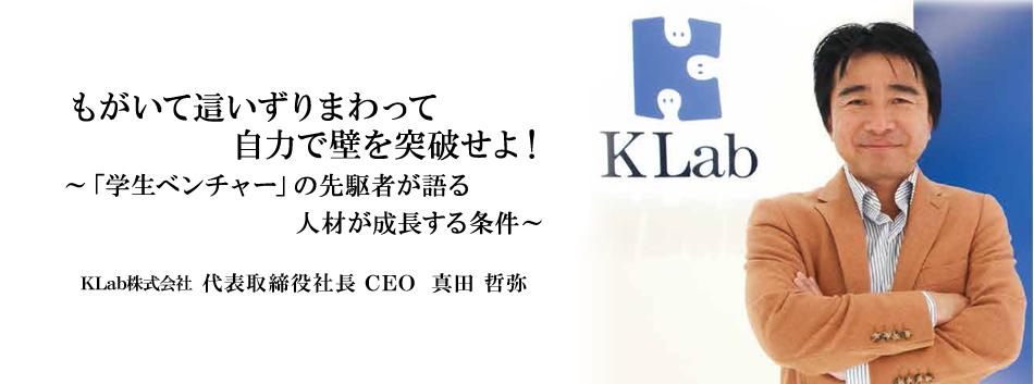 ニッポンの社長の画像 p1_6
