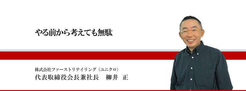 ニッポンの社長の画像 p1_19