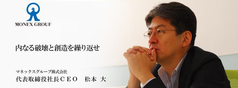 ニッポンの社長の画像 p1_12