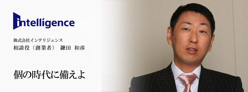 ニッポンの社長の画像 p1_22