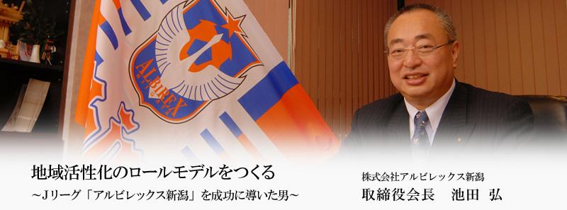 ニッポンの社長の画像 p1_14
