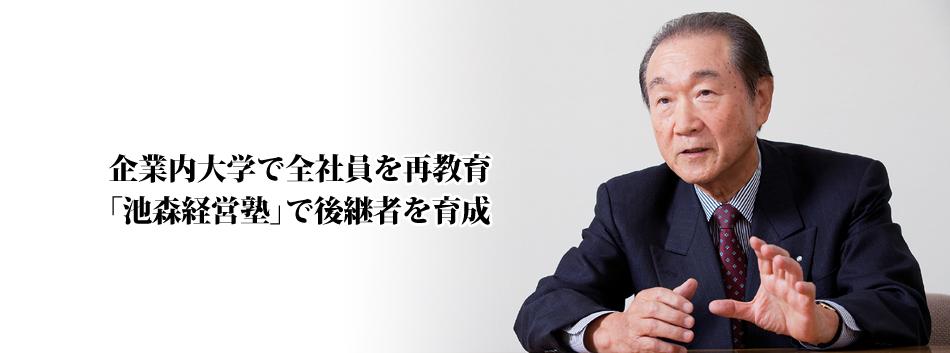 ニッポンの社長の画像 p1_17