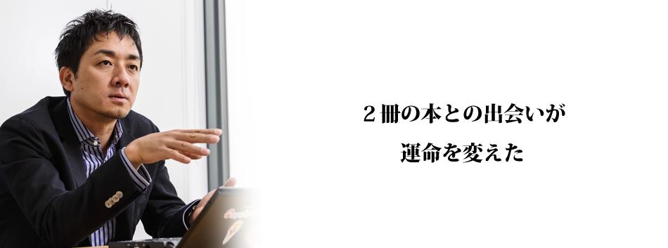 ニッポンの社長の画像 p1_13