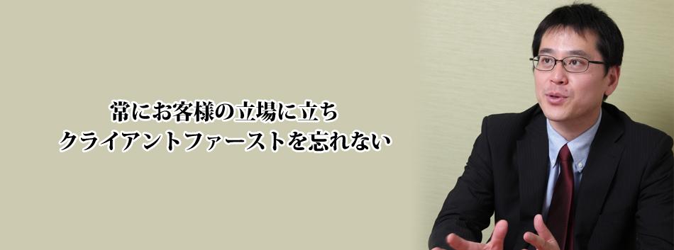 【北海道】「こんなカスに、金ないわ」 札幌タクシー「大暴れ男」 30代エリート弁護士書類送検 軽すぎる処分 YouTube動画>2本 ->画像>31枚