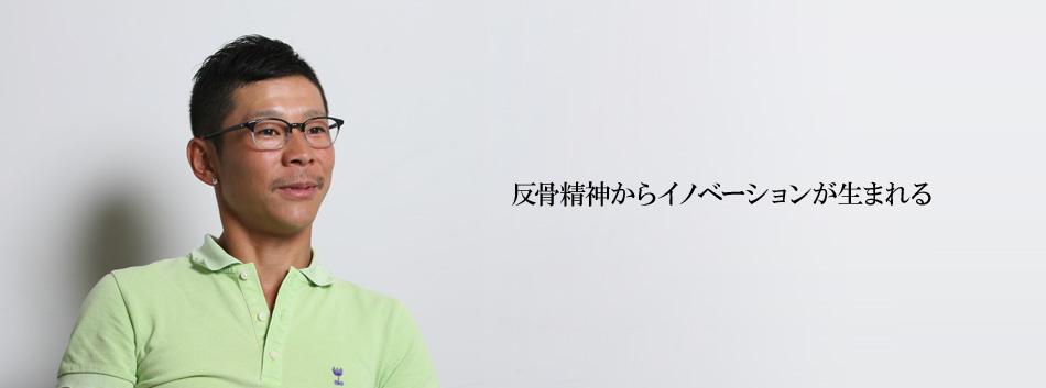 株式会社スタートトゥデイ 前澤 ...