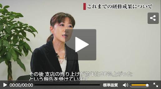 株式会社ミッションミッケ・ミッケ人生デザイン研究所 代表取締役社長<br>高衣 紗彩