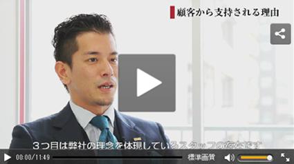 株式会社リアルコンテンツジャパン 代表取締役<br>古川 晃