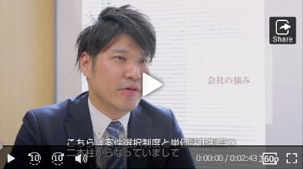 株式会社リヴェラ 代表取締役 <br>中村 健二