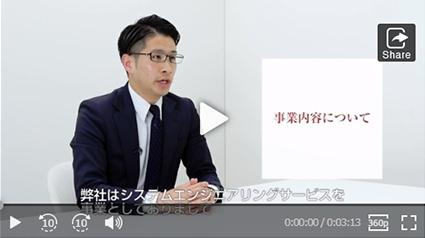 株式会社グロウスト 代表取締役社長<br>伊藤 惇